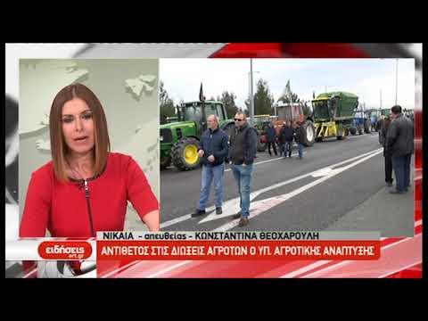 Ενισχύουν τα μπλόκα οι αγρότες στη Θεσσαλία   30/01/2019   ΕΡΤ