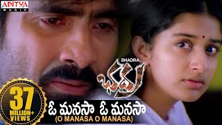 O Manasa O Manasa Full Video Song - Bhadra Video Songs - Ravi Teja, Meera Jasmine  DESKTOP BACKGROUNDS PHOTO GALLERY   : IMAGES, GIF, ANIMATED GIF, WALLPAPER, STICKER FOR WHATSAPP & FACEBOOK #EDUCRATSWEB