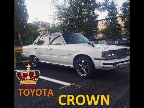Фото к видео: Toyota Crown MS112 ( обзор легендарной модели )