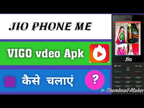 Download New Whatsapp App For Jio Phone Official 2018 How To Inst