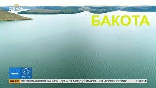 У пошуках затопленого села Бакота - Дністровське Поділля І Україна вражає