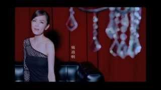 謝金燕-不痛【官方完整MV版】