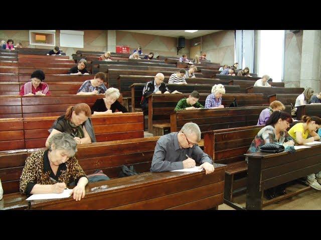 Ангарчане написали тотальный диктант