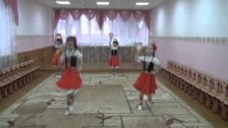 "Танец ""Тарантелла"" ГБОУ детский сад № 93 г. Москва"