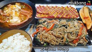 집밥하냐 ◆ 진정한 자취 집밥 그리고 간편한 술안주드루와! [Korea Mukbang Eating Show]