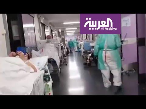 العرب اليوم - شاهد: هكذا تواجه دول أوروبية أزمة نقص المستشفيات وتفشي