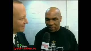 Майк Тайсон - Кевин МакБрайд 58 (1) Mike Tyson vs Kevin McBride