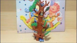 Старое дерево и его друзья (Der alte und seine Freunde) 1998