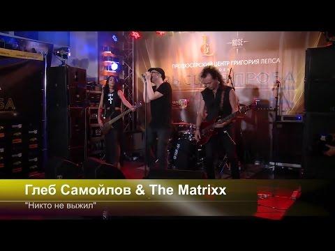 Концерт Глеб Самойлов & The Matrixx. Лучшие песни «Агаты Кристи» с симфоническим оркестром в Киеве - 5