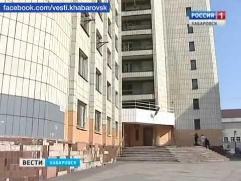Вести-Хабаровск. Отмена комендантского часа в общежитиях