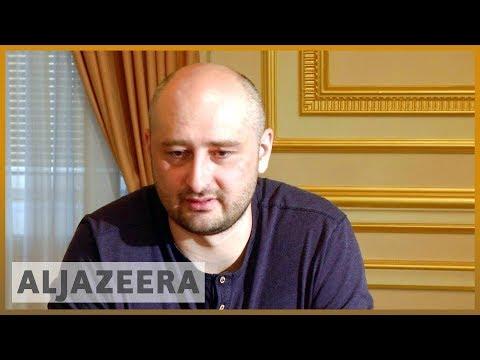 🇷🇺 Russian journalist Babchenko reveals details of his fake death | Al Jazeera English