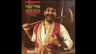 יא ראב - כמה שאני שמח - שירו של סאלח - זאב רווח