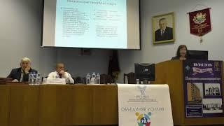 Д.в.н. И.Ю. Ездакова. Принципы иммуномодулирующей терапии в ветеринарии (МКВИ-2018)