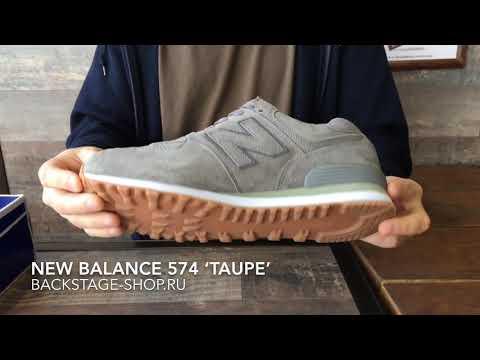 84a8e507 Backstage - магазин модной одежды,обуви и аксессуаров по лучшим ...