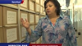 Архив показал секреты хранилища документов