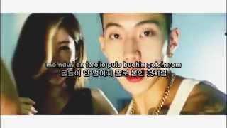 Jay Park (박재범) - NaNa (나나) Karaoke