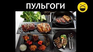 Сталик: Популярное корейское блюдо из мяса