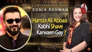 Kabhi Zindagi Main Clean Shave Honay Ka Irada Hai ? | Hamza Ali Abbasi | Sonia Rehman | Best Scene
