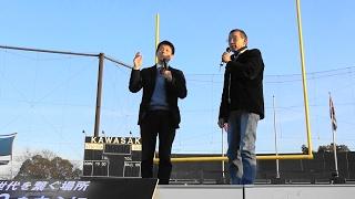 10.19を中心に川崎球場の歴史を振り返る~山田雅人さん「野球でかたり」後の楽しい余談~2017年1月28日