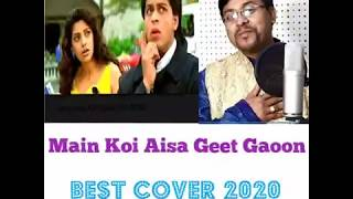 Main Koi Aisa Geet Gaoon | Yes Boss | Rendition By Dr. S. K. Samanta | Best Cover Song 2020