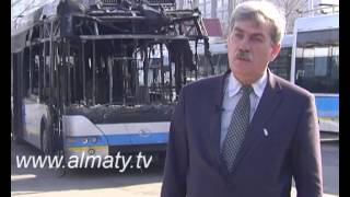 Пожар на троллейбусе