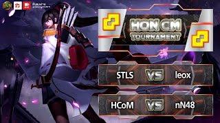 HoN CM Tournament Round 5