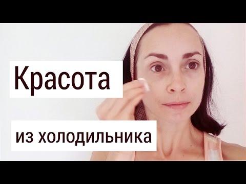 Увлажняем, очищаем, питаем кожу лица обычной молочной сывороткой.
