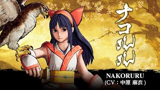 NAKORURU: SAMURAI SHODOWN / SAMURAI SPIRITS - Character Trailer (Japan / Asia)