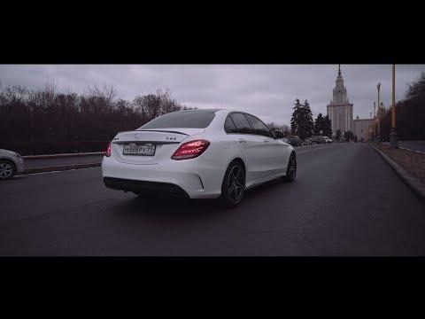 Mercedes C450 / C43 AMG (W205) | Armytrix ECU Remapping