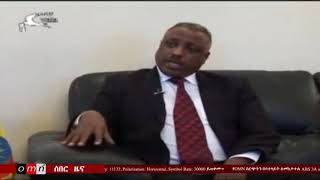 House Speaker Abadula Gemeda Submitted a Resignation Letter