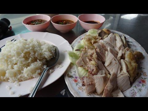 ข้าวมันไก่ บ้านโป่ง ban pong street food ratchaburi
