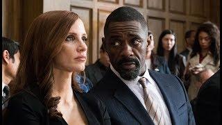 ТОП-5 фильмов 2018 основанных на реальных событиях