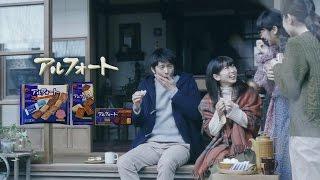 日本CM向井理和志田未來教大家冬天用巧克力餅乾來烤棉花糖吃