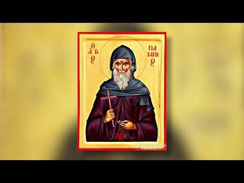 Православный календарь прп. Патапий Фивский 21декабря 2017