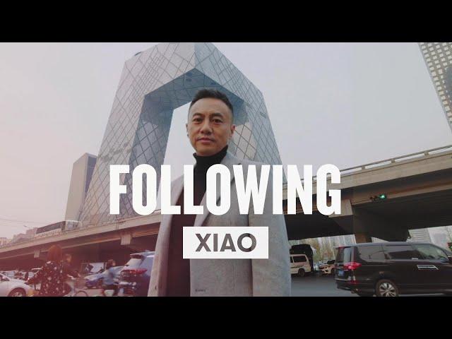 ABO Video