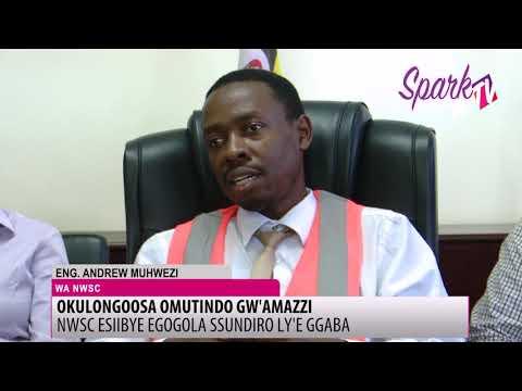 Ekitongole ky'amazzi kirongosezza ebyuma byakyo e Ggaba