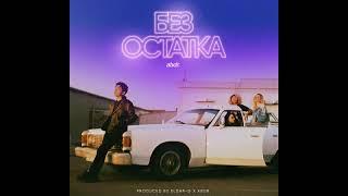 Abdr.   Уходящая в закат (feat. Ottenok)