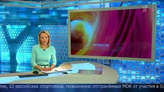 22 российских спортсмена, отстраненных МОК, подали апелляции вСпортивный арбитражный суд.