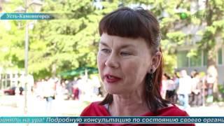 25 05 Новости