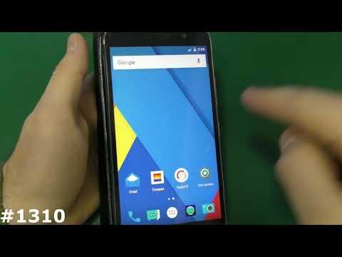 Восклицательный знак на уровне сети в Android (видео)