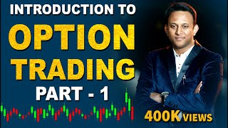 Introduction to Option Trading - Part 1 Tamil