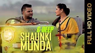 Shounki Munda  G Deep