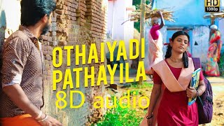 2.0 video songs download 8d mp3 tamil