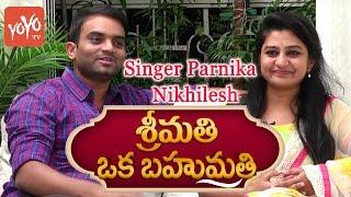 Srimathi Oka Bahumathi Webisode 6 With Singer Parnika & Nikhilesh  YOYO TV Channel