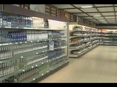 Новые правила продажи алкогольной продукции