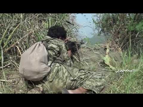 Yemenli Direnişçilerin Suudi Paralı Askerleri Avlaması