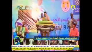 اغاني حصرية خالد الصحافة - امير الحسن تحميل MP3