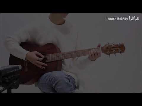 Akustinė gitara Randon RGI-14 Mini-VT