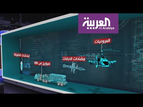 العرب اليوم - شاهد : روسيا تحتل المركز الثاني عالميًا في مبيعات الأسلحة