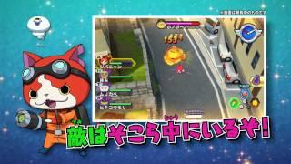 妖怪ウォッチバスターズ 赤猫団 ニンテンドー3ds 任天堂